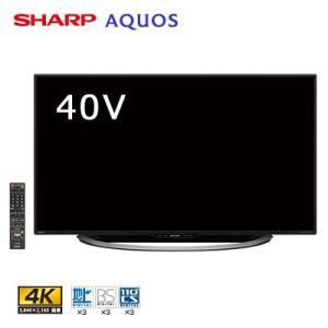 シャープ 40V型 4K液晶テレビ アクオス U45ライン ...