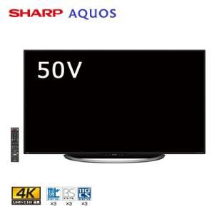 シャープ 50V型 4K液晶テレビ アクオス U45ライン 3チューナー搭載 外付けHDD録画対応 LC-50U45|pc-akindo