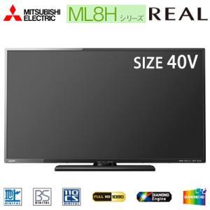 三菱電機 40V型 液晶テレビ リアル ML8Hシリーズ LCD-40ML8H