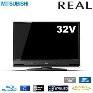 三菱電機 32V型 液晶テレビ リアル BDレコーダー内蔵 1TB HDD内蔵 2番組同時録画 LCD-A32BHR85|pc-akindo
