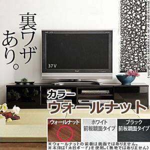 テレビ台 ローボード 背面収納 TVボード 〔ロビン〕 幅180cm テレビボード マストバイ M0600003-WL ウォールナット|pc-akindo