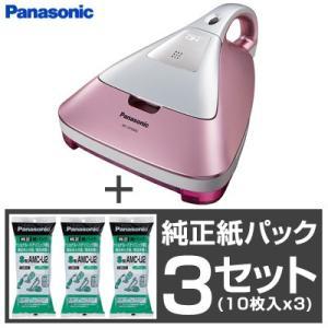 【セット】パナソニック 掃除機 ふとんクリーナー MC-DF500G-P + 純正紙パック AMC-U2 (3個)セット MC-DF500G-P-kami-set ピンク|pc-akindo