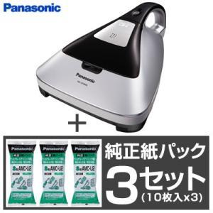 【セット】パナソニック 掃除機 ふとんクリーナー MC-DF500G-S + 純正紙パック AMC-U2 (3個)セット MC-DF500G-S-kami-set シルバー|pc-akindo