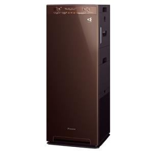ダイキン 加湿 ストリーマ空気清浄機 空清〜25畳 加湿〜14畳 MCK55W-T ディープブラウン
