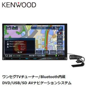 ケンウッド カーナビ 7V型 彩速ナビ TYPE-D MDV...