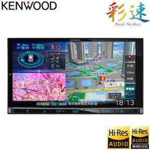 【即納】ケンウッド 180mm カーナビ 彩速ナビ AVナビゲーションシステム MDV-M906HD|pc-akindo