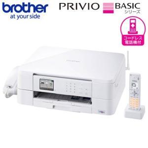 ブラザー プリビオ BASICシリーズ インクジェット プリンター FAX複合機 コードレス電話機1台付 MFC-J737DN|pc-akindo