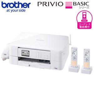 ブラザー プリビオ BASICシリーズ インクジェット プリンター FAX複合機 コードレス電話機2台付 MFC-J737DWN|pc-akindo