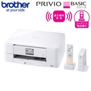 ブラザー プリビオ BASICシリーズ インクジェット プリンター FAX複合機 コードレス電話機1台 通信ボックス付 MFC-J837DN|pc-akindo