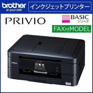ブラザー プリビオ BASICシリーズ インクジェット プリンター FAX複合機 ADF搭載 自動両面&レーベルプリント搭載 MFC-J887N|pc-akindo