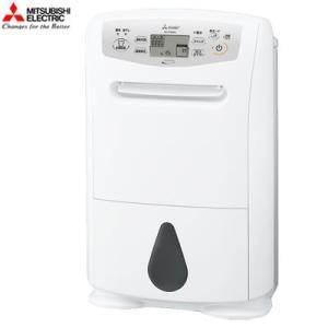 三菱電機 衣類乾燥 除湿機 サラリ ハイパワータイプ MJ-P180PX-W ホワイト コンプレッサ...