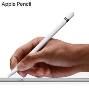 多才なApple Pencilは、ピクセルレベルの精密さが求められる時に最適なツールです。