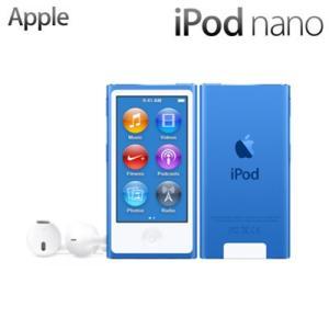Apple アップル 第7世代 iPod nano MKN02J/A 16GB MKN02JA ブルー