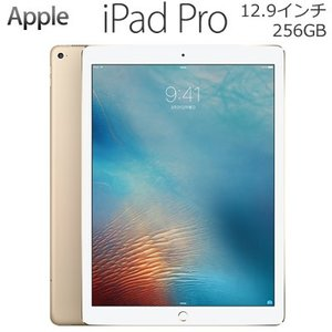 Apple iPad Pro 12.9インチ Retinaディスプレイ Wi-Fiモデル 256GB ML0V2J/A ゴールド アップル アイパッド プロ ML0V2JA