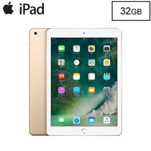 【今ならケースプレゼント!】Apple iPad 9.7インチ Retinaディスプレイ Wi-Fiモデル 32GB MPGT2J/A ゴールド MPGT2JA|pc-akindo