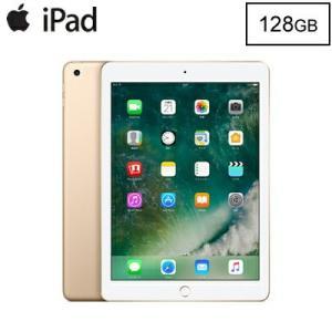 【今ならケースプレゼント!】Apple iPad 9.7インチ Retinaディスプレイ Wi-Fiモデル 128GB MPGW2J/A ゴールド MPGW2JA|pc-akindo