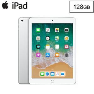 【今ならケースプレゼント!】Apple iPad 9.7インチ Retinaディスプレイ Wi-Fiモデル 128GB MR7K2J/A シルバー MR7K2JA 2018年春モデル