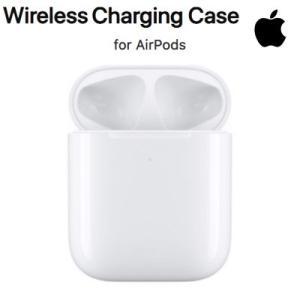 Apple エアポッド専用 ワイヤレス充電ケース MR8U2J/A Wireless Chargin...