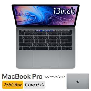 13インチ Touch Bar搭載モデル 第8世代の2.3GHzクアッドコアIntel Core i...