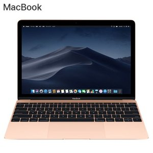 Apple 12インチ MacBook Retinaディスプレイ MRQP2J/A MRQP2JA ...