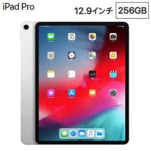 Apple 12.9インチ iPad Pro Wi-Fiモデル 256GB MTFN2J/A シルバ...