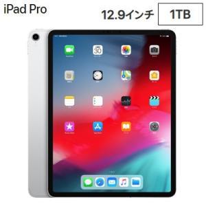 Apple 12.9インチ iPad Pro Wi-Fiモデル 1TB MTFT2J/A シルバー ...