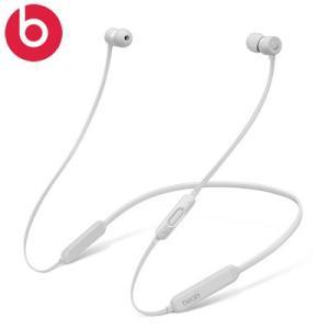 beats by dr.dre ワイヤレス イヤホン BeatsX Bluetooth対応 MTH6...