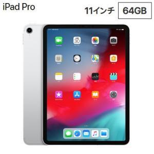 Apple 11インチ iPad Pro Wi-Fiモデル 64GB MTXP2J/A シルバー L...