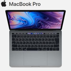APPLE 13.3インチ MacBook Pro Retinaディスプレイ 256GB SSD M...