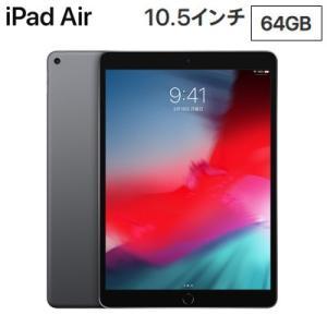 Apple 10.5インチ iPad Air Wi-Fiモデル 64GB MUUJ2J/A スペース...