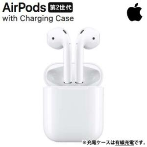 Apple 第2世代 エアポッド 充電ケース付き MV7N2J/A AirPods with Charging Case イヤホン ブルートゥース イヤホン MV7N2JA アップル