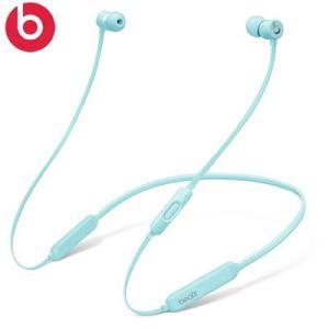 【即納】beats by dr.dre ワイヤレス イヤホン BeatsX Bluetooth対応 MV8R2PAA スカイブルーMV8R2PA/A pc-akindo