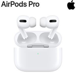 Apple 第3世代 エアポッド プロ 充電ケース付き MWP22J/A AirPods Pro イ...