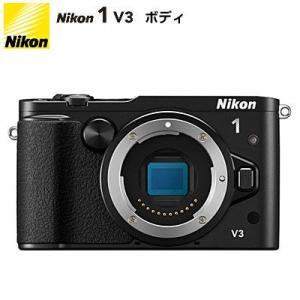 ニコン ミラーレス一眼 Nikon 1 V3 レンズ交換式アドバンストカメラ ボディー単体 N1-V3-BK ブラック