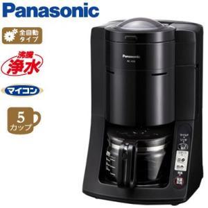 【即納】パナソニック コーヒーメーカー NC-A56-K ブラック 5カップ 670ml|pc-akindo