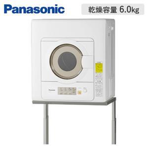 パナソニック 衣類乾燥機 NH-D603-W ホワイト 乾燥容量 6.0kg
