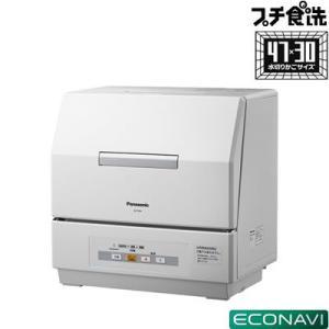 パナソニック 食器洗い乾燥機 プチ食洗 NP-TCR1-W ...