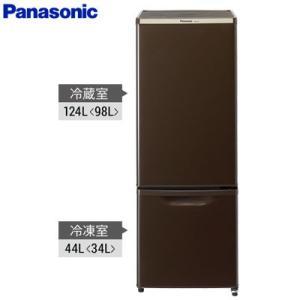 パナソニック 冷凍 冷蔵庫 168L 2ドア 右開き NR-...