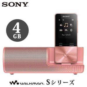 ソニー 4GB ウォークマン Sシリーズ NW...の関連商品9