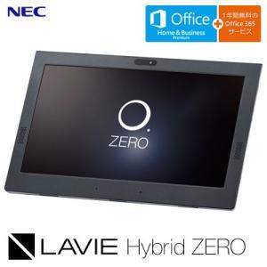 NEC Windows 10 タブレットパソコン 11.6型ワイド液晶 LAVIE Hybrid ZERO HZ100/DAS PC-HZ100DAS ムーンシルバー|pc-akindo