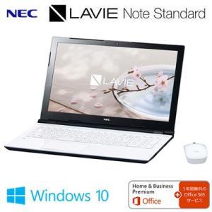 NEC ノートパソコン  LAVIE Note Standard ベーシックモデル NS150/GA 15.6型ワイド PC-NS150GAW エクストラホワイト 2017年春モデル|pc-akindo