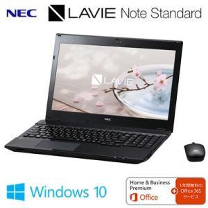 NEC ノートパソコン  LAVIE Note Standard ハイスペックモデル NS350/GA 15.6型ワイド PC-NS350GAB クリスタルブラック 2017年春モデル|pc-akindo