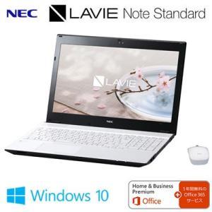 NEC ノートパソコン  LAVIE Note Standard ハイスペックモデル NS700/GA 15.6型ワイド PC-NS700GAW クリスタルホワイト 2017年春モデル|pc-akindo