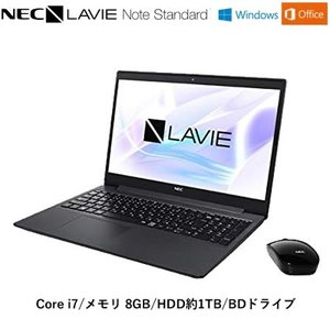 NEC ノートパソコン 15.6型 LAVIE Note Standard NS700/NAB PC...
