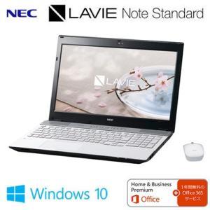 NEC ノートパソコン  LAVIE Note Standard プレミアムモデル NS750/GA 15.6型ワイド PC-NS750GAW クリスタルホワイト 2017年春モデル|pc-akindo