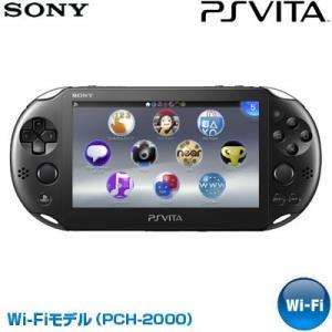【新品】ソニー プレイステーション VITA Wi-Fiモデル PCH-2000-ZA11 ブラック|pc-akindo