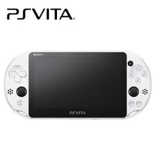 【新品】ソニー プレイステーション VITA Wi-Fiモデル PCH-2000-ZA22 グレイシャー・ホワイト|pc-akindo