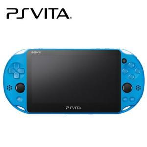 【即納】【新品】ソニー プレイステーション VITA Wi-Fiモデル PCH-2000-ZA23 アクア・ブルー|pc-akindo