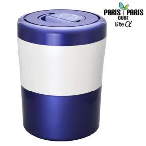 島産業 家庭用 生ごみ減量乾燥機 生ごみ処理機 パリパリキューブ ライト アルファ PCL-33-BWB ブルーストライプ