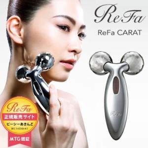 【ラッピング無料♪】【送料無料&ポイント10倍!】正規品 MTG ReFa CARAT リファカラット PEC-L1706|pc-akindo